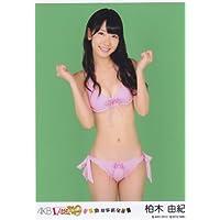 AKB48 生写真 AKB 1/149 恋愛総選挙 【柏木由紀】
