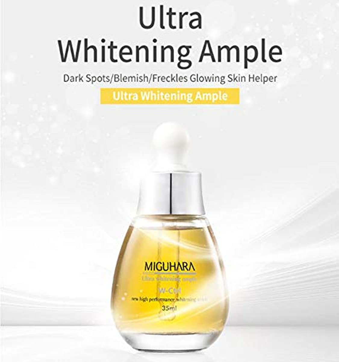 オーナメント宝疑わしいMIGUHARA ミグハラ アンプル ULTRA WHITENING AMPLE 35ml/ウルトラホワイトニングアンプル 35ml