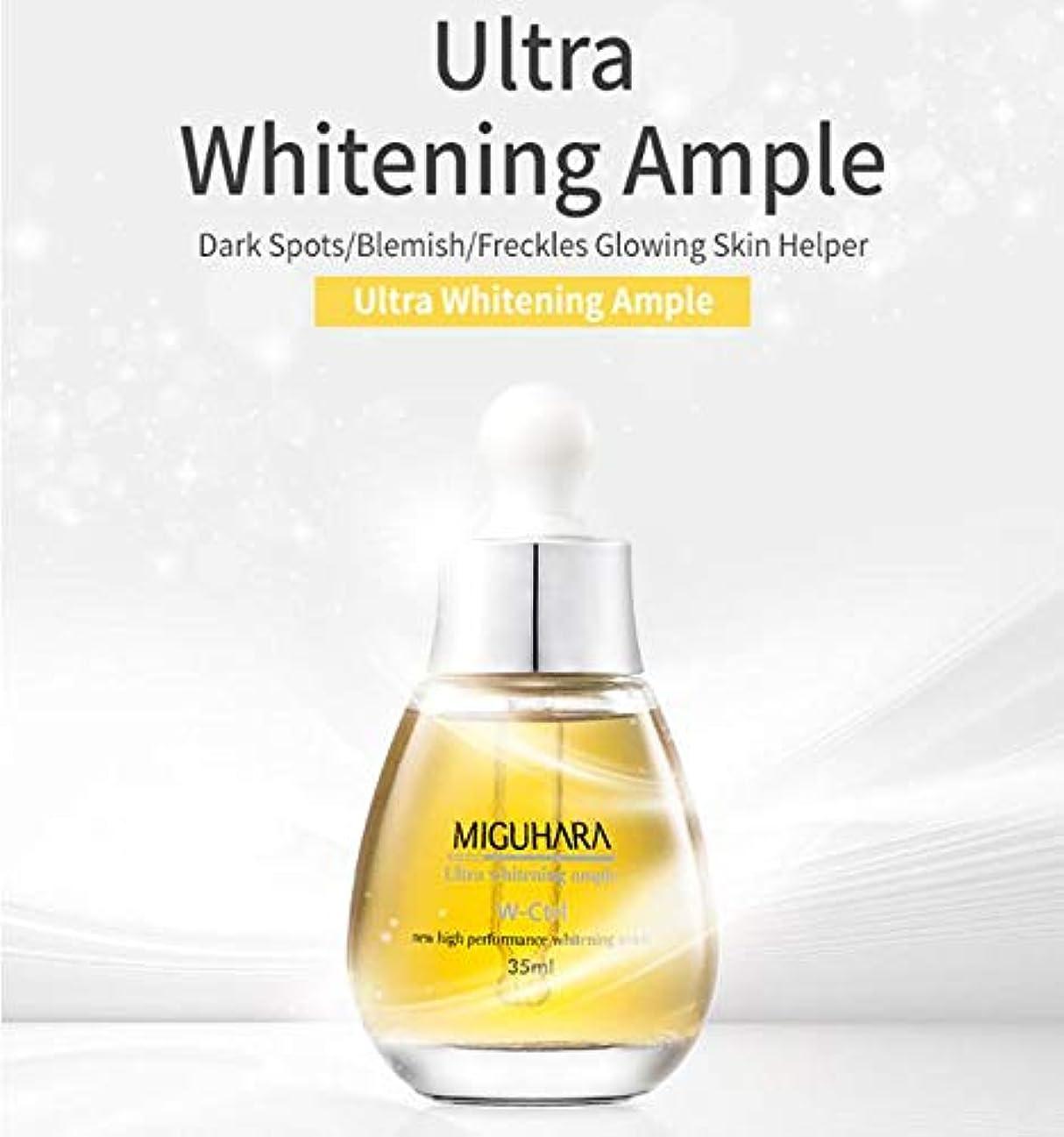 ショート版必要性MIGUHARA ミグハラ アンプル ULTRA WHITENING AMPLE 35ml/ウルトラホワイトニングアンプル 35ml