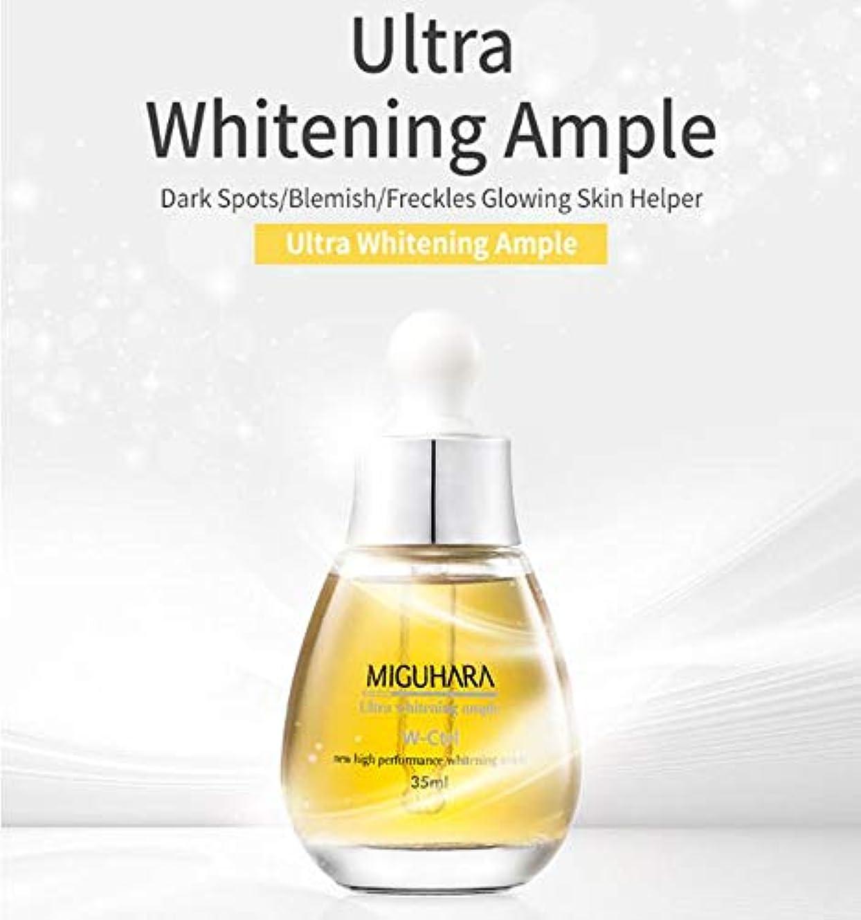 MIGUHARA ミグハラ アンプル ULTRA WHITENING AMPLE 35ml/ウルトラホワイトニングアンプル 35ml