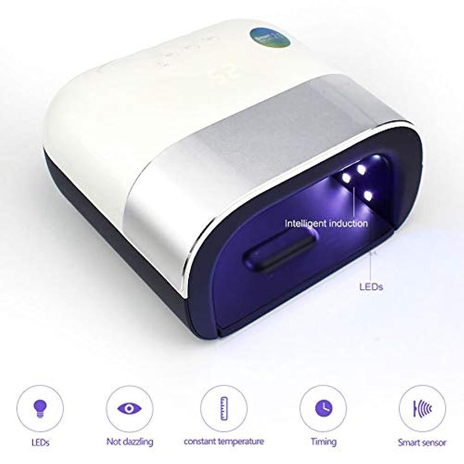 でもファイアル不公平ネイルドライヤー - 光線療法機械自動誘導インテリジェントネイルランプデュアル光源LED乾燥UV低熱モードネイルマシン