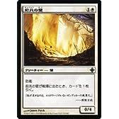 マジック:ザ・ギャザリング【前兆の壁/Wall of Omens】【アンコモン】 ROE-053-UC ≪エルドラージ覚醒≫