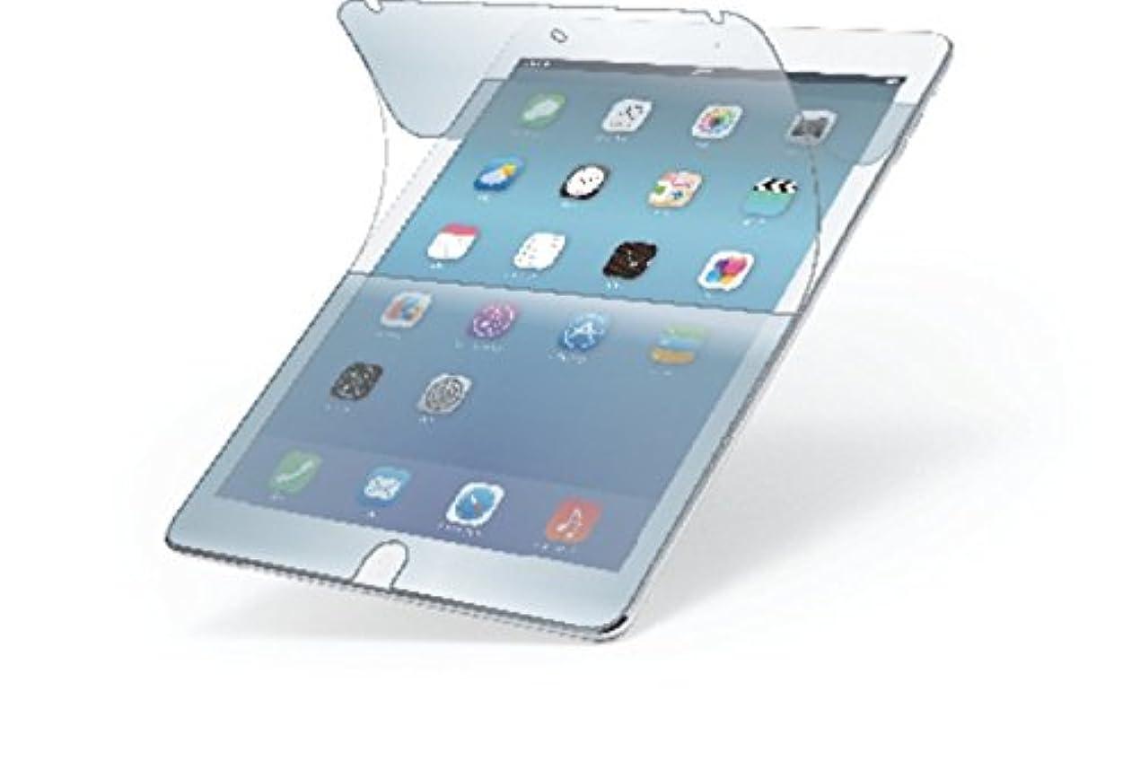 ぬいぐるみシーケンス勤勉な【2014年モデル】ELECOM iPad Air 2 液晶保護フィルム 指紋防止 エアーレス加工 イージーフィット 反射防止 【日本製】 TB-A14EFLFA