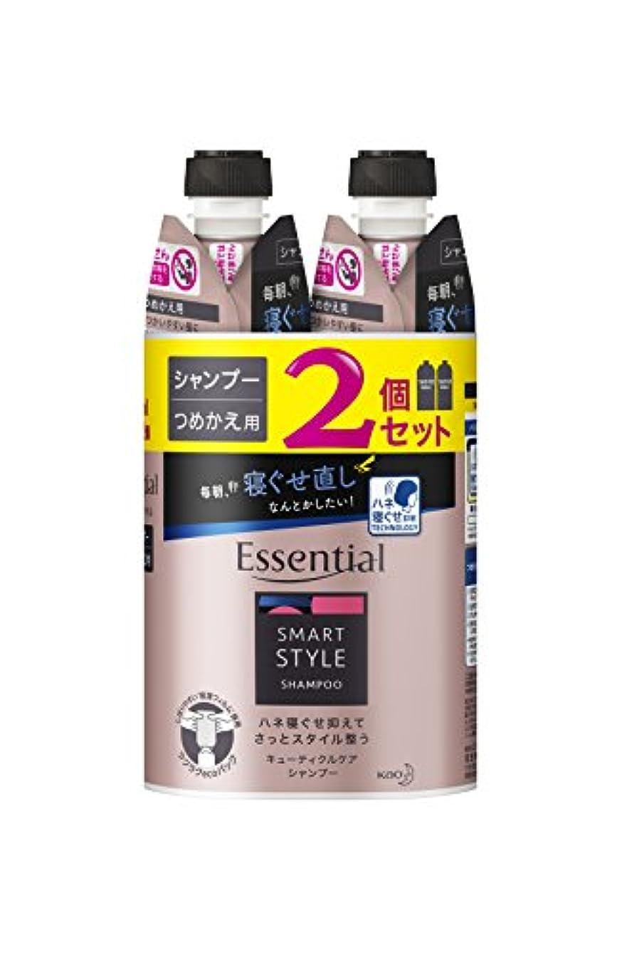吸収剤救援暴露【まとめ買い】 エッセンシャル スマートスタイル シャンプー つめかえ用 340ml×2個