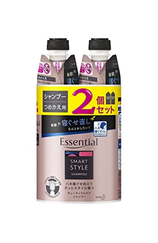 仕様プット展示会【まとめ買い】 エッセンシャル スマートスタイル シャンプー つめかえ用 340ml×2個