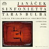 ヤナーチェク:シンフォニエッタ  アンチェル, ヤナーチェク, チェコ・フィルハーモニー管弦楽団 (日本コロムビア)