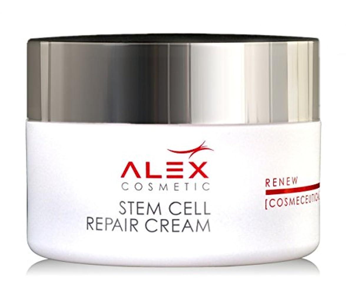 スタイル騒々しい面倒【Alex Cosmetic 正規代理店】アレックスコスメティック Stem Cell Repair クリーム 50ml