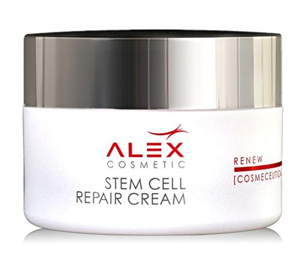 懲らしめチャールズキージング噴出する【Alex Cosmetic 正規代理店】アレックスコスメティック Stem Cell Repair クリーム 50ml