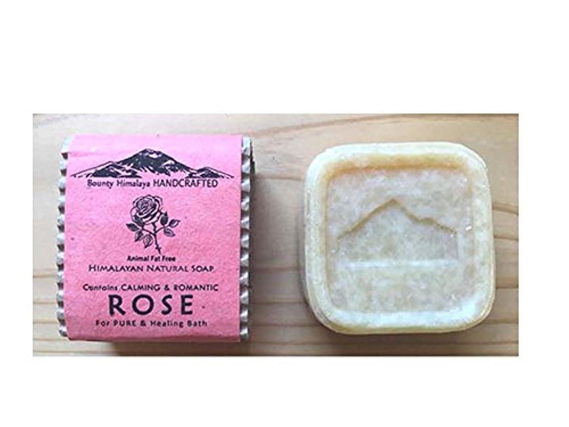 反射土小競り合いアーユルヴェーダ ヒマラヤ ローズ ソープ Bounty Himalaya Rose SOAP(NEPAL AYURVEDA) 100g