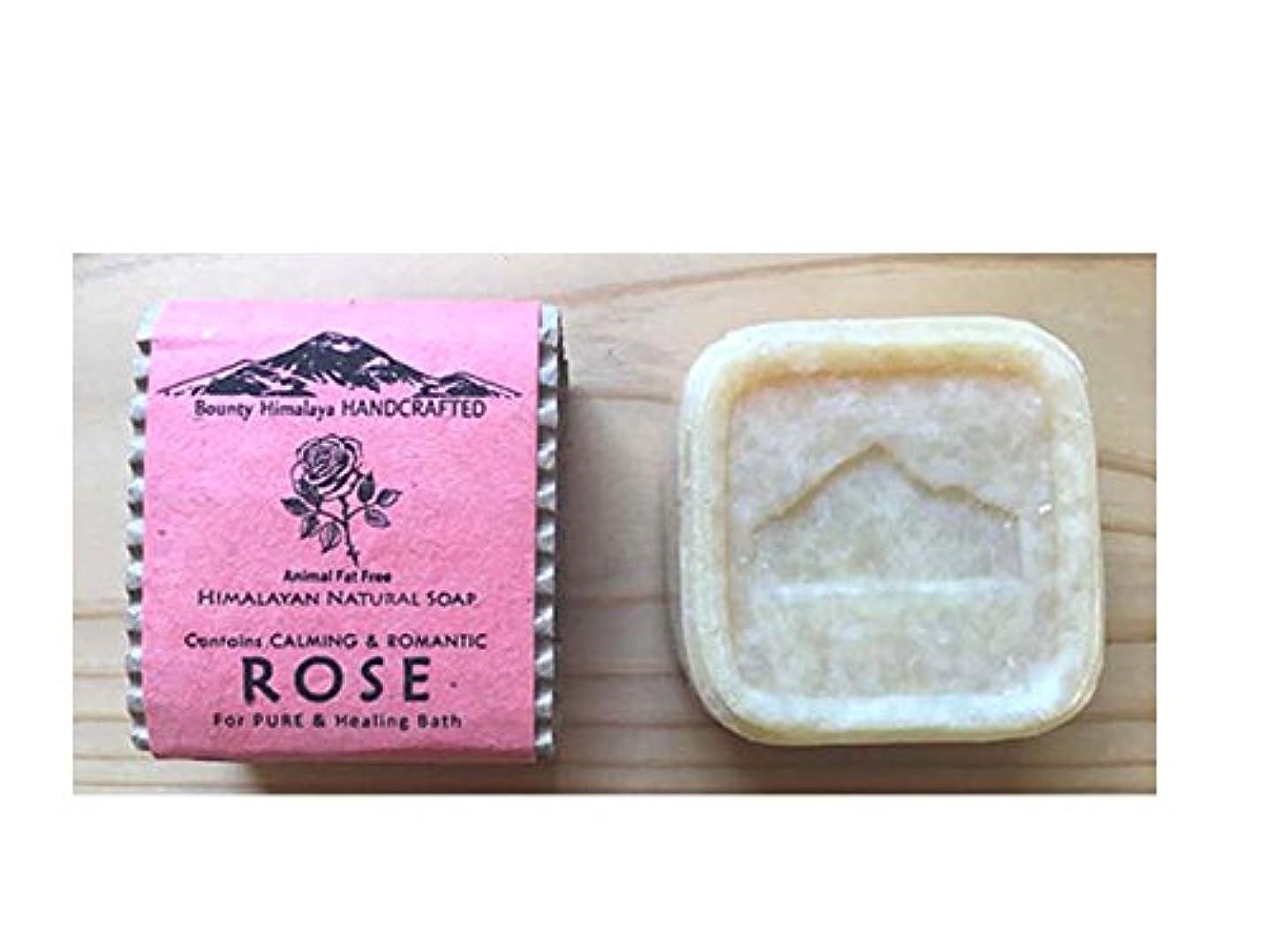 湖変更可能学習アーユルヴェーダ ヒマラヤ ローズ ソープ Bounty Himalaya Rose SOAP(NEPAL AYURVEDA) 100g
