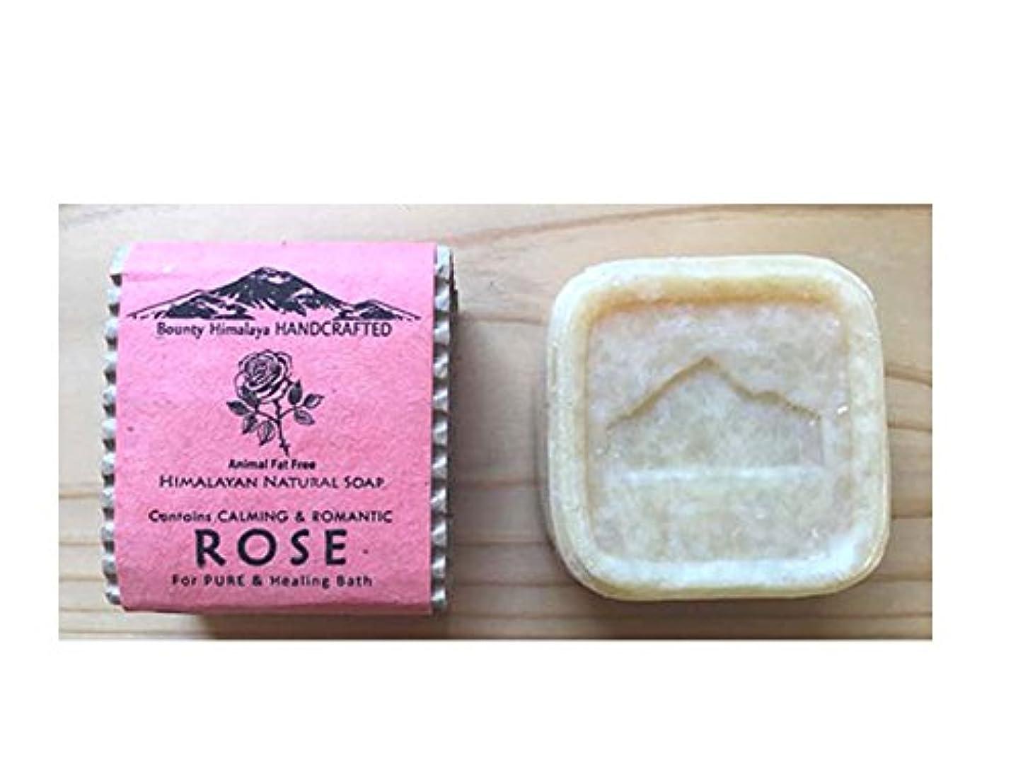 保全工業用逆にアーユルヴェーダ ヒマラヤ ローズ ソープ Bounty Himalaya Rose SOAP(NEPAL AYURVEDA) 100g