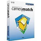 CameraMatch 2012 スタンドアロン版 基本パッケージ