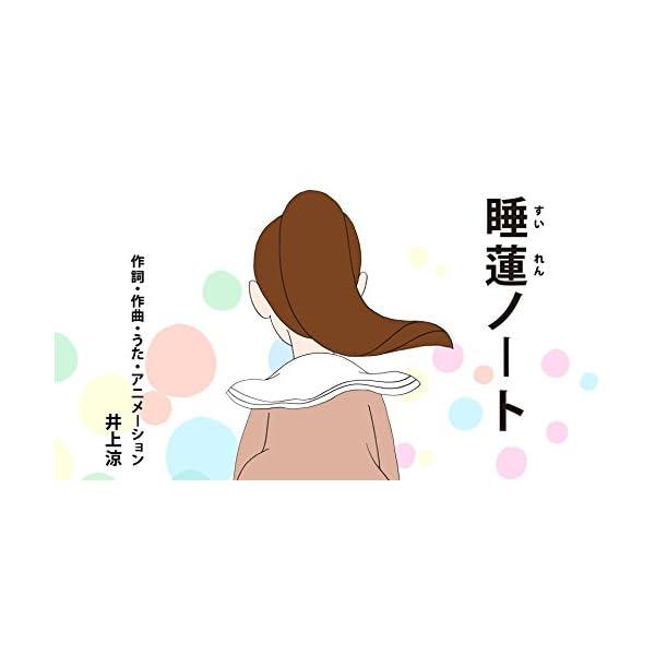 【早期購入特典あり】びじゅチューン! DVD ...の紹介画像3