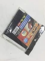 明和グラビア 横ズレ防止 パイルの力でズレ防止!カーマット、トレー、ティッシュケース、ごみ箱、芳香剤 KYZ02