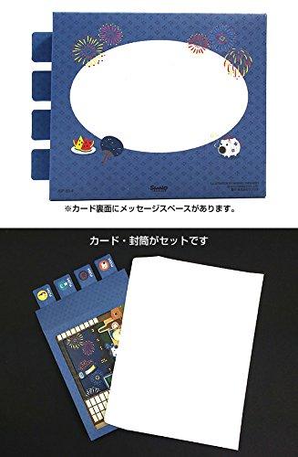 夏カード/音付き立体カード 4つの夏の音 S4053 サンリオ