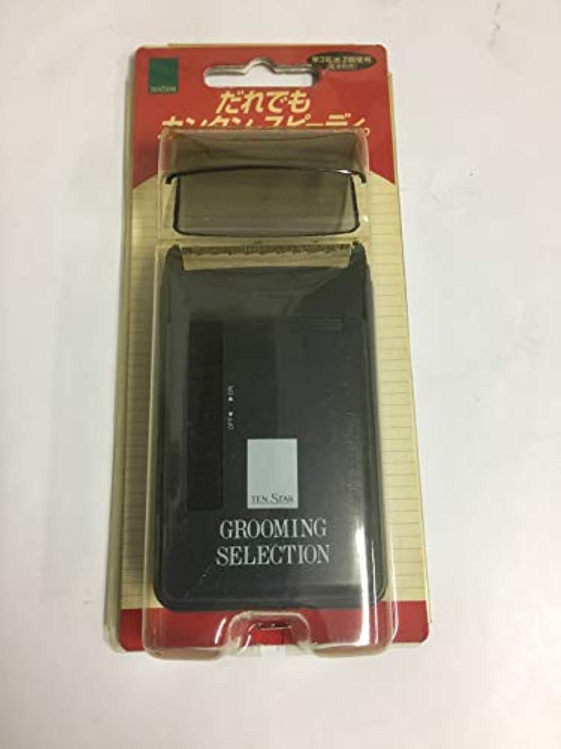ゲインセイ官僚半ば乾電池式電動シェーバー TGS-06