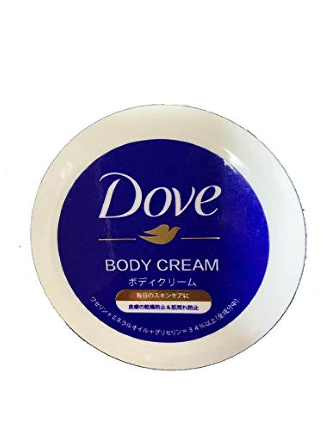 呼び起こす邪魔する精神Dove ボディクリーム ディリースキンケア