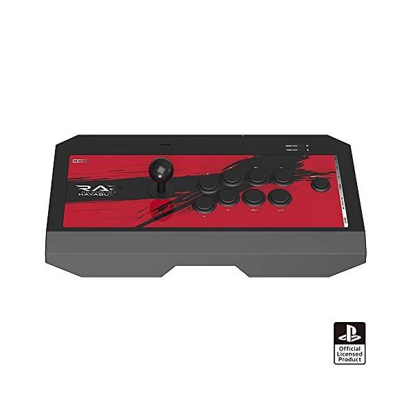 【PS4/PS3/PC対応】リアルアーケードPr...の商品画像