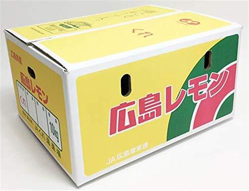 JA全農ひろしま 広島レモン 10kg