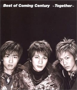 Best of Coming Century~Together (CCCD)