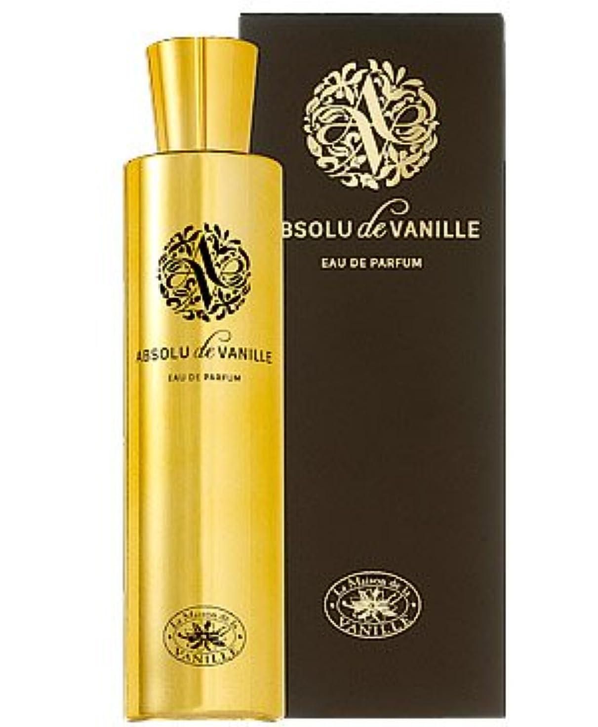 置くためにパックミスオープナーAbsolu de Vanille (アブソウル デ ヴァニール) 3.4 oz (100ml) EDP Spray