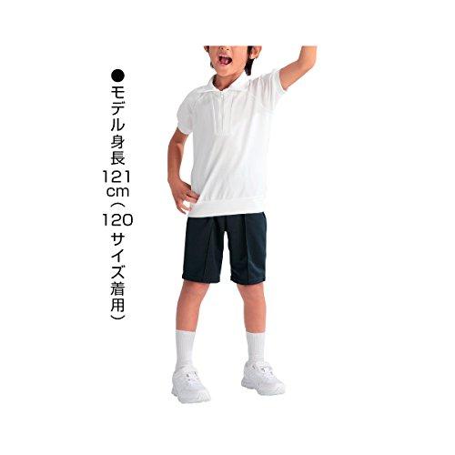(ニッセン) nissen キッズ ジュニア 【ゆったりサイズ】 衿付 半袖 体操服 シャツ 2枚組 白(衿付) 身長 130cm B体 (ゆったりサイズ)