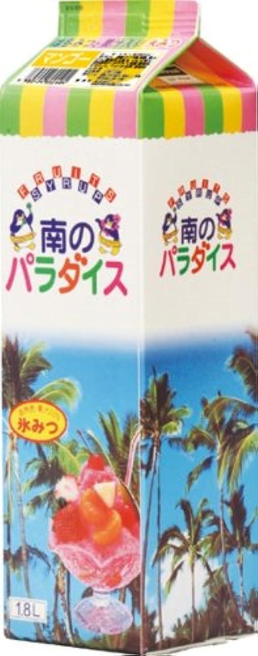 汗半円ふざけたハニー 氷みつ 南のパラダイス マンゴー 1.8L