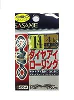 ささめ針(SASAME) 400-A ダイヤアイローリング 14