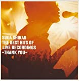 THE BEST HITS OF LIVE RECORDINGS-THANK YOU-