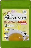 マタニティグリーンルイボス茶 ティーバッグタイプ 20袋