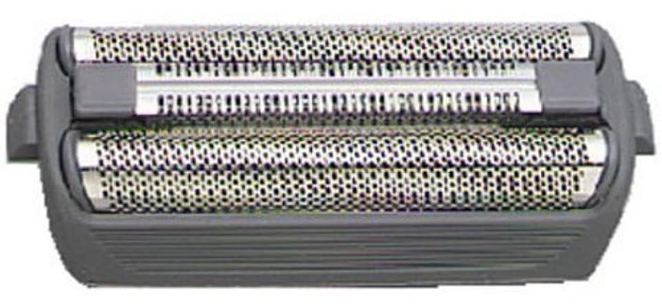 安全なトロイの木馬雨のSEIKO シェーバー用替刃?往復刃(外刃) K190S