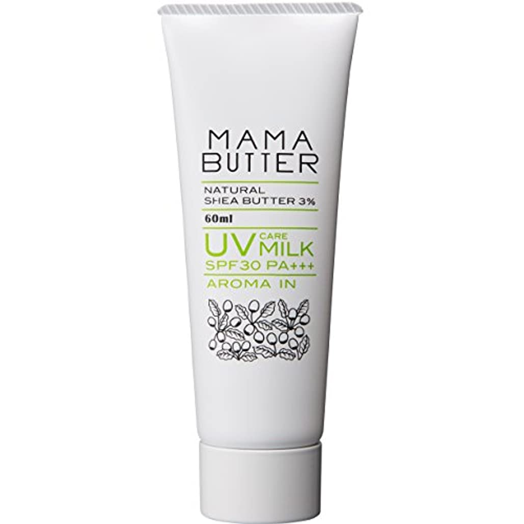 マティス章フルーティーママバター UVケアミルク アロマイン SPF30 PA+++ 60ml