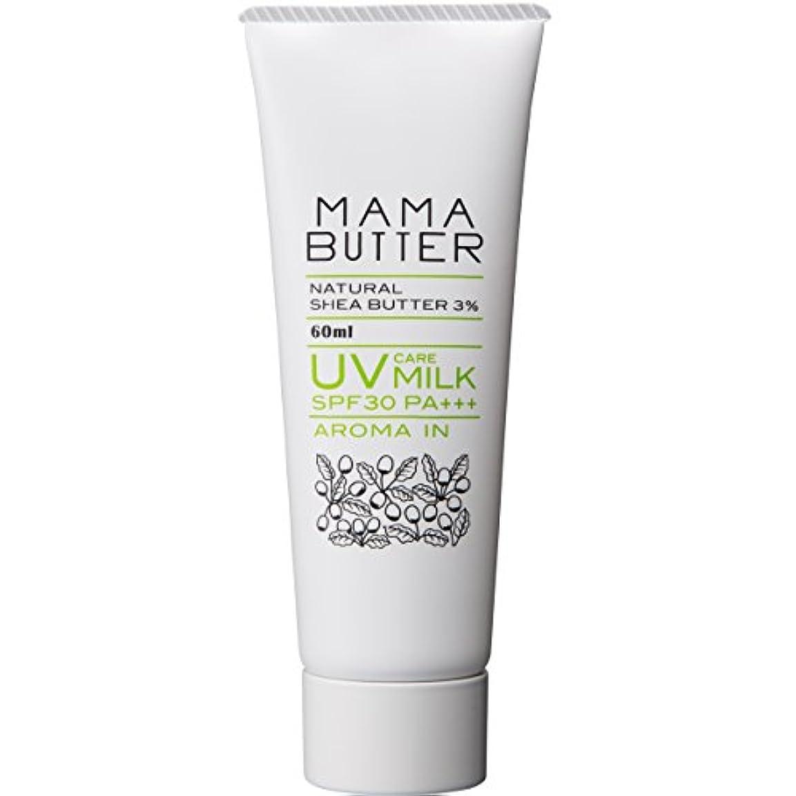 複合煙突意味ママバター UVケアミルク アロマイン SPF30 PA+++ 60ml