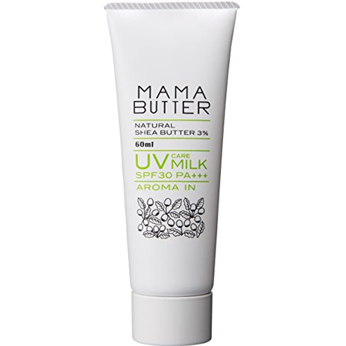 そんなに有利家事をするママバター UVケアミルク アロマイン SPF30 PA+++ 60ml
