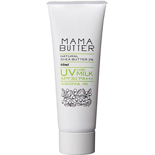 ママバター UVケアミルク アロマイン 1個