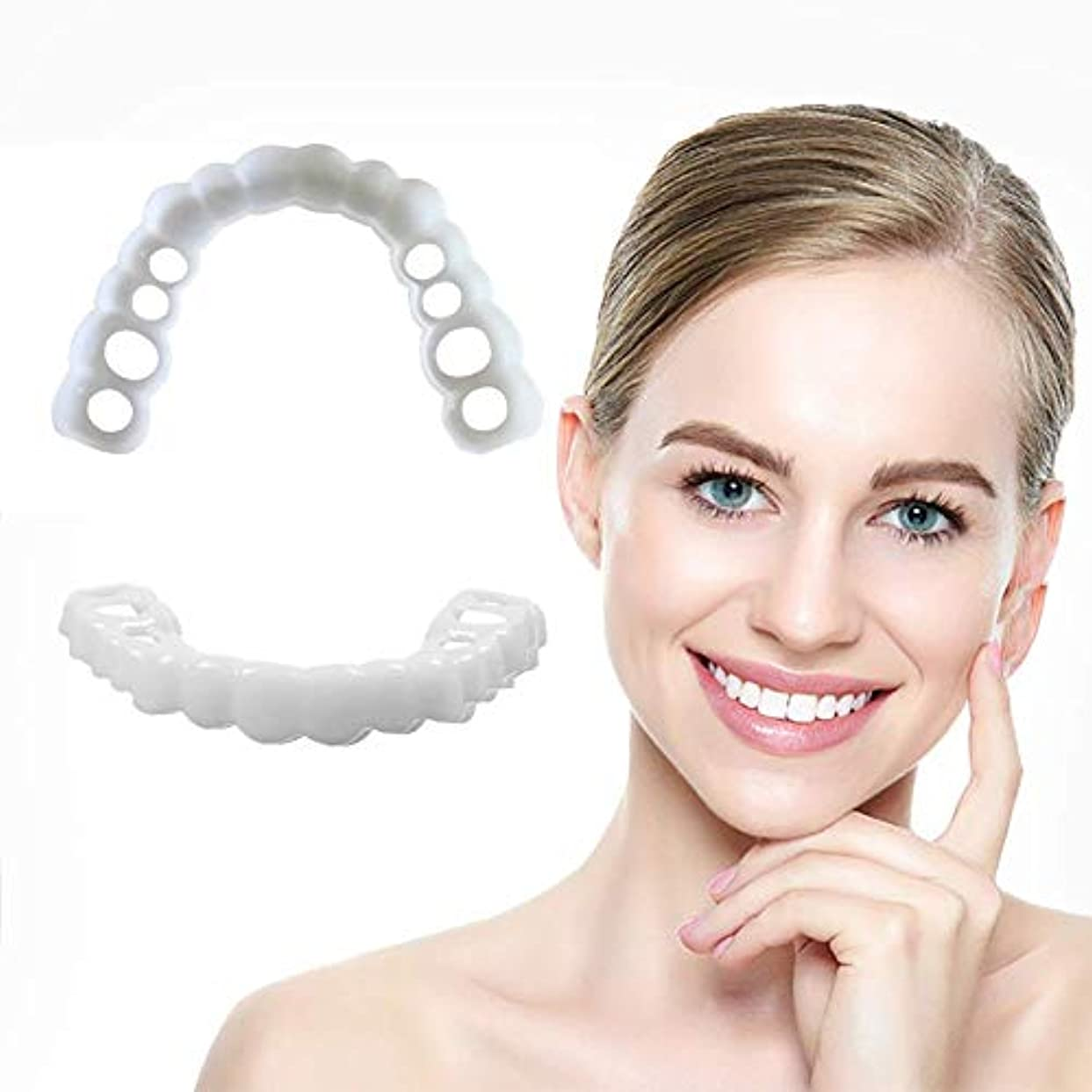 エレベーター無礼に普通にセットの第二世代のシリコーンのシミュレーションの歯科用義歯を白くする上下の歯の模擬装具,1pcs,Upperteeth