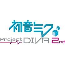 初音ミク -Project DIVA- 2nd いっぱいパック【メーカー生産終了】