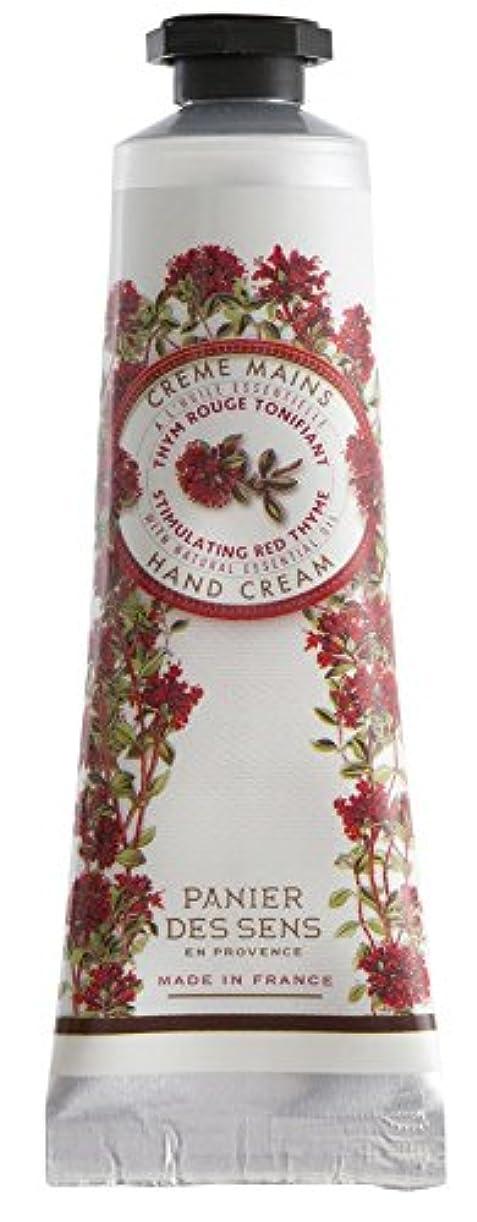 熱望するクリーク肺パニエデサンス エッセンシャルズ ハンドクリーム レッドタイム(甘くスパイシーでバイタリティーあふれる香り) 30ml