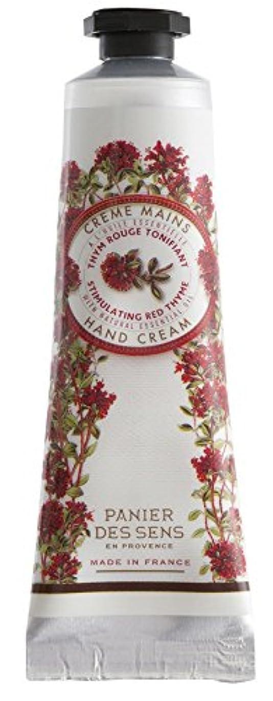 ダッシュスタイル体現するパニエデサンス エッセンシャルズ ハンドクリーム レッドタイム(甘くスパイシーでバイタリティーあふれる香り) 30ml