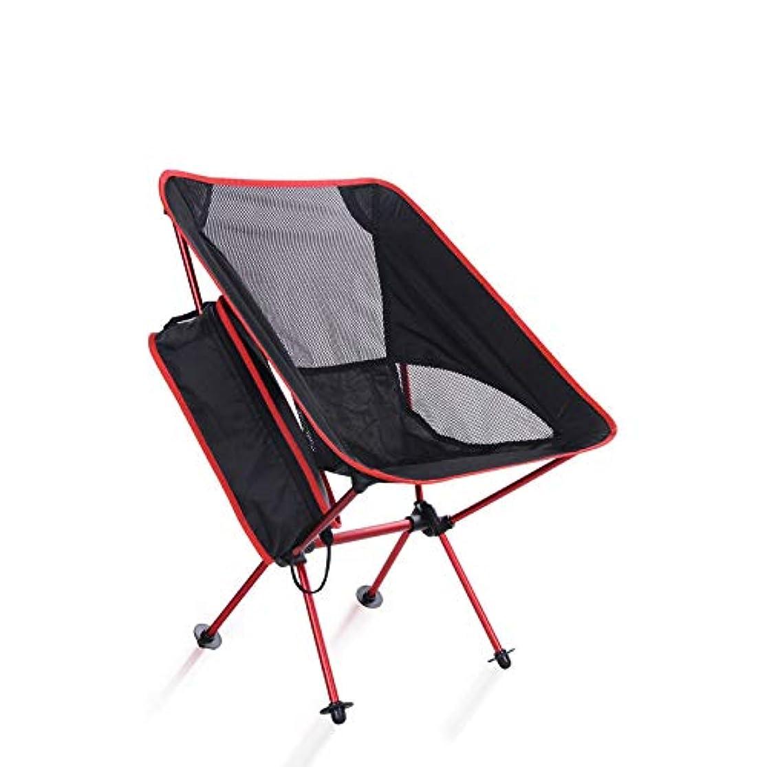 むしろスペードジェムバーベキューキャンプ釣りハイキングビーチ用屋外肥厚アルミ合金スーパーライト折りたたみ椅子 アウトドア キャンプ用