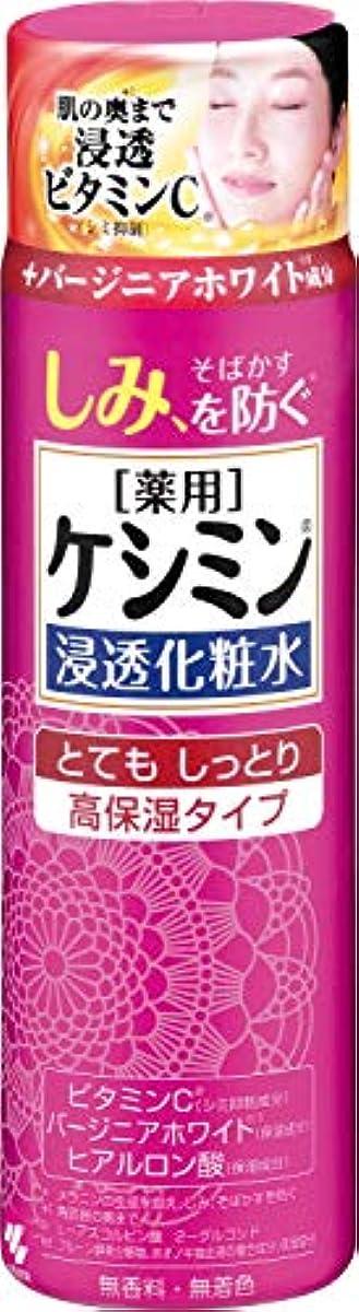 薄いですかろうじてアクロバットケシミン浸透化粧水 とてもしっとり シミを防ぐ 160ml 【医薬部外品】