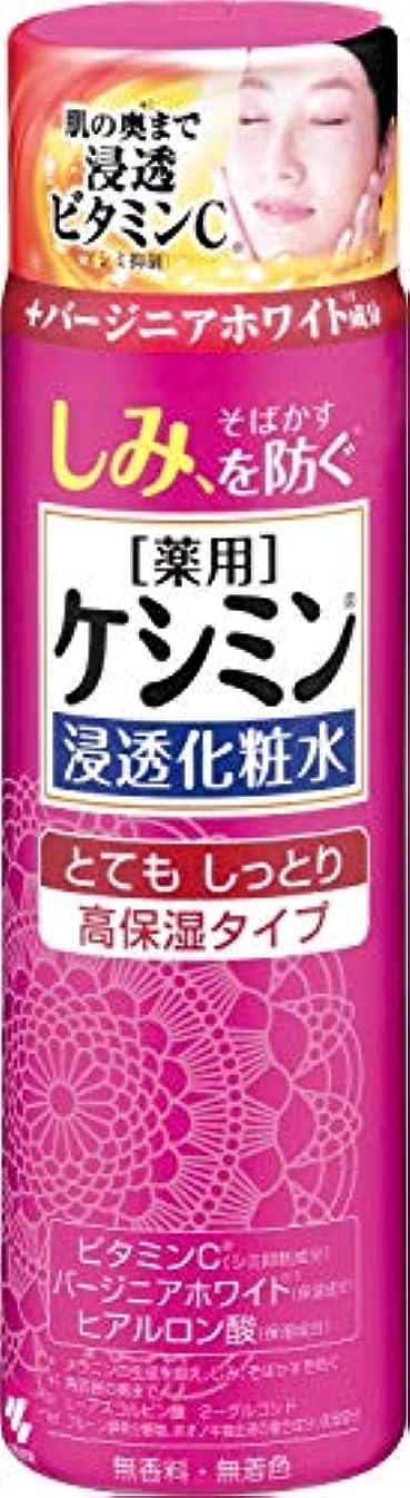 してはいけません長老統治するケシミン浸透化粧水 とてもしっとり シミを防ぐ 160ml 【医薬部外品】