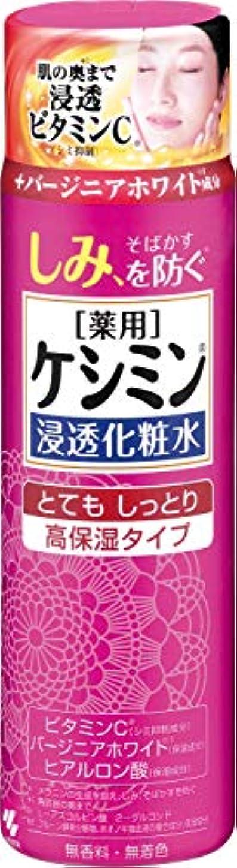 センブランス詐欺師メロドラマケシミン浸透化粧水 とてもしっとり シミを防ぐ 160ml 【医薬部外品】