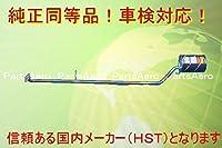 送料無料 新品マフラー■ミラ 2WD ノンターボ L700S 純正同等/車検対応055-150