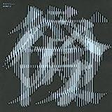 夜の踊り子 (初回限定盤) 画像