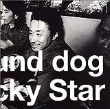 Lucky Star 画像