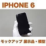 iPhone6 モックアップ ダミー品 (展示品・見本品・模型)【並行輸入品】 (スペースグレー)