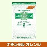 マックヘナ [ナチュラルオレンジ](ヘナ、ヘンナ カラー:2)