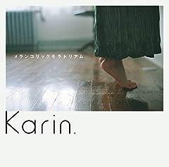 Karin.「教室難民」のジャケット画像
