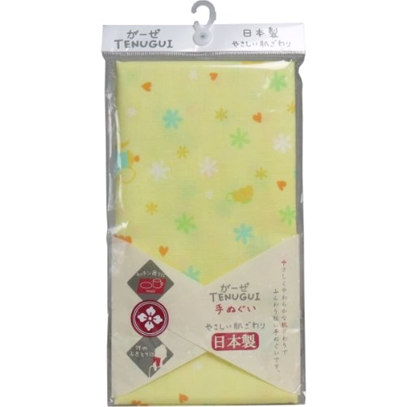 いとこささいな削除する川本産業 ガーゼ手拭フック帯ティータイムYE 1枚